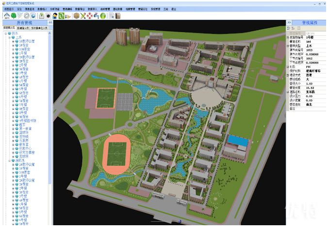 三维GIS系统
