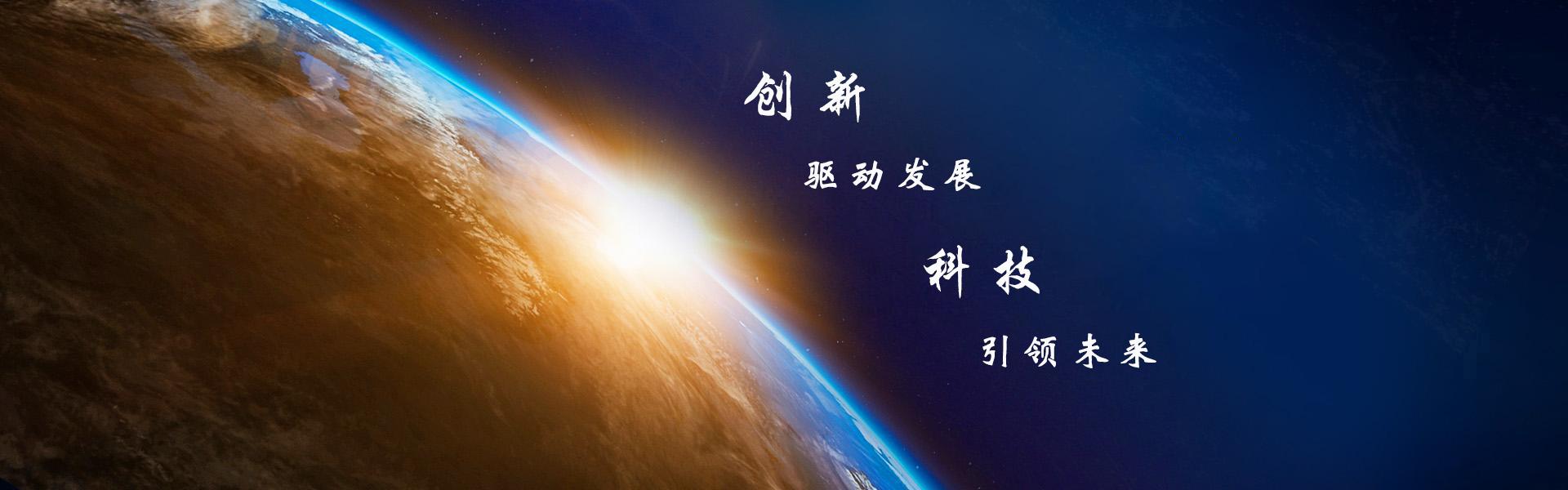 long8_龙8国际亚洲官网_龙8国际官网首页